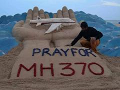 中马澳:马航MH370水下搜寻工作正式结束