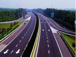董家口疏港高速新进展:董家口至五莲段年底前开建
