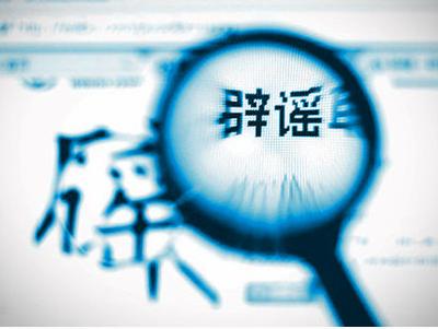"""""""太原有人感染sk5病毒死亡""""官方:没这病毒"""