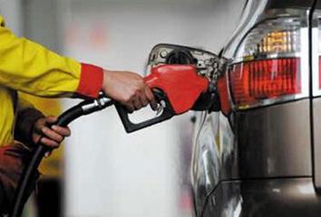 国际油价急跌 本轮国内成品油调价大概率搁浅