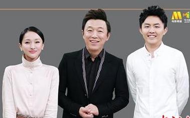 《今日影评·表演者言》黄渤周迅老友重逢
