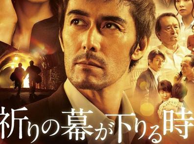 阿部宽松隆子《新参者》系列完结篇发布预告