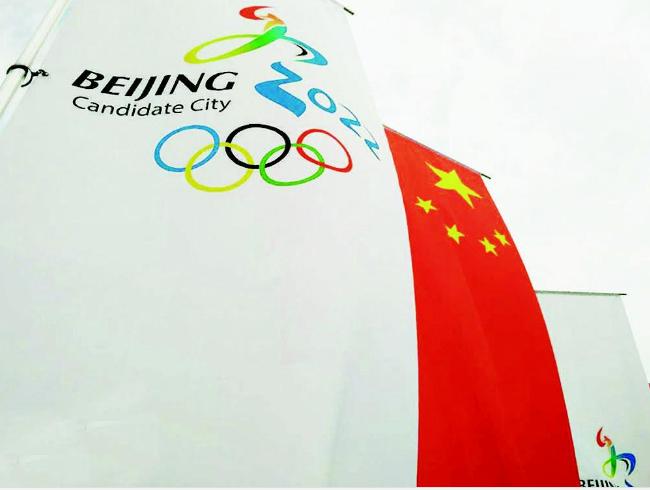 """北京冬奥组委业务骨干赴平昌""""实战演练"""""""