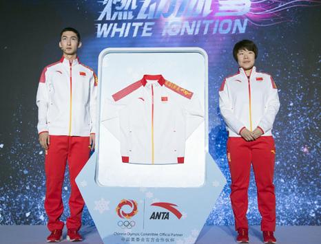 平昌冬奥会中国体育代表团领奖服正式发布
