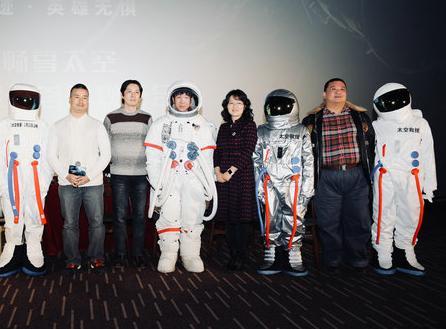 影片《太空救援》在京首映 将科幻照进现实
