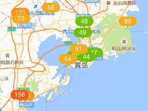 """""""气质""""不错!青岛连续两年除夕夜未现中重度污染"""