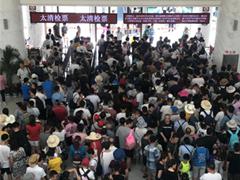 火爆!崂山暑期迎客140.7万人次 排名仅次于泰山