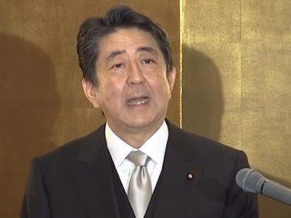 日本将于4月1日公布新年号 安倍或将亲自发表谈话