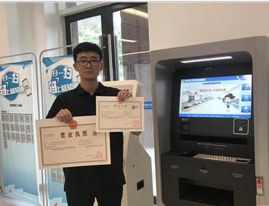 全國首家企業設立智能登記系統在前灣保稅港區上線
