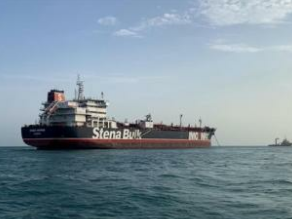 """獲釋了!伊朗被扣油輪""""格蕾絲一號""""駛離直布羅陀"""