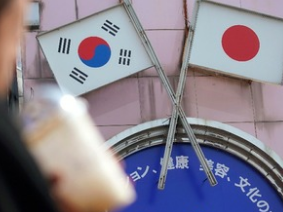 韩国不再与日本续签《军事情报保护协定》 日方抗议