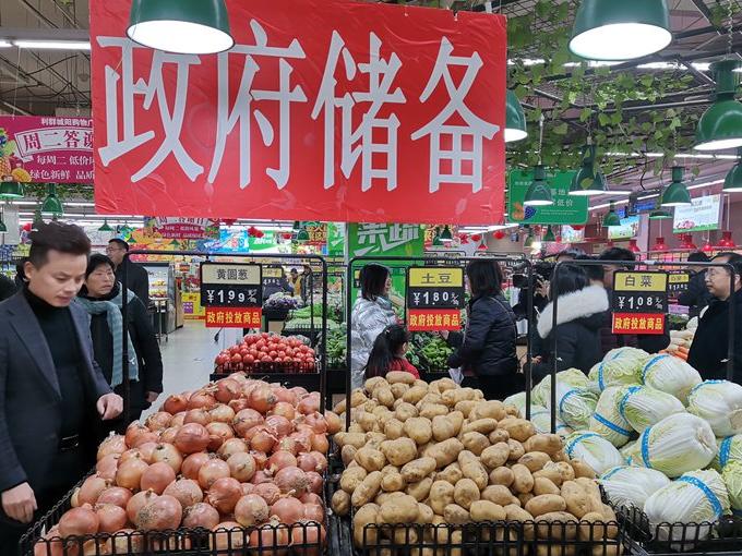 青岛1.25万吨储备菜肉入市,85处投放点收好啦