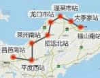 途经青岛!潍烟高铁年内开建,将在平度市设平度西站