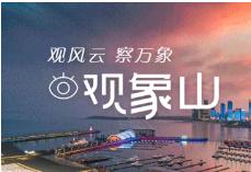 觀象山|青島必須奮力奔跑,將優勢轉化為勝勢!