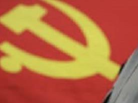 最新!中國共產黨黨員總數達9191.4萬名