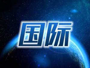 50余國共同發言支持中國香港特區維護國家安全立法