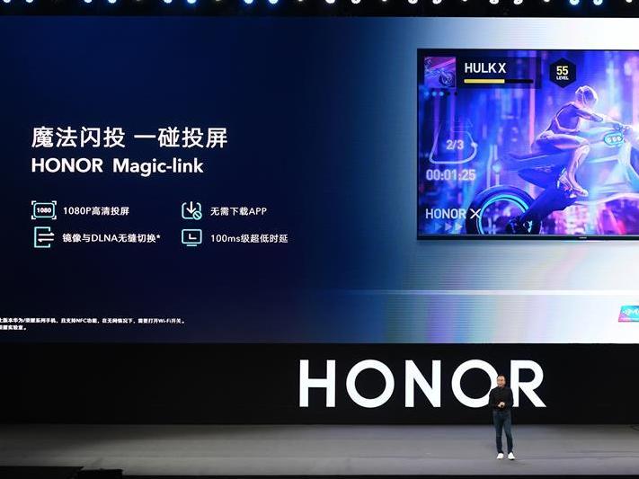 華為發表聲明回應出售榮耀:產業鏈自救