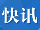 河南省信陽市淮濱縣發生一起道路交通事故