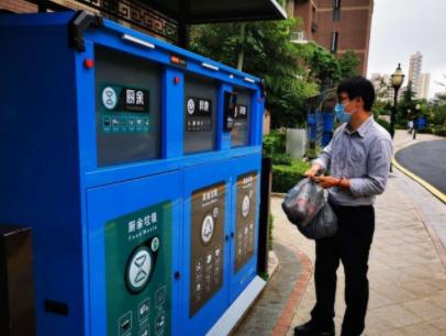 青島垃圾分類LOGO和吉祥物征集開啟網絡投票