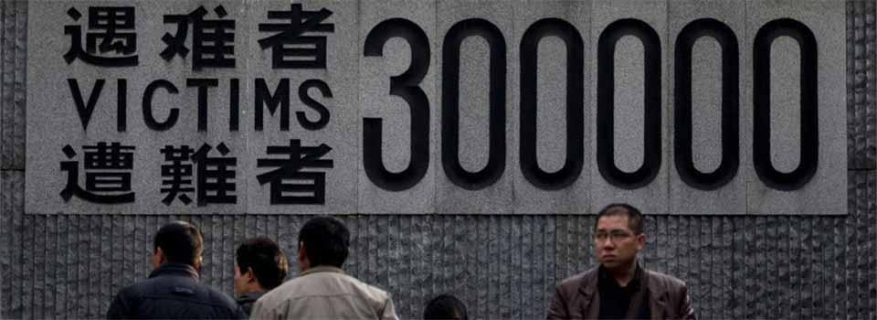 国务院公布80处国家级抗战纪念设施、遗址名录