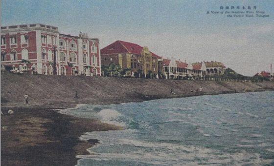 揭秘:德占青岛后为何将城址选在前海一带