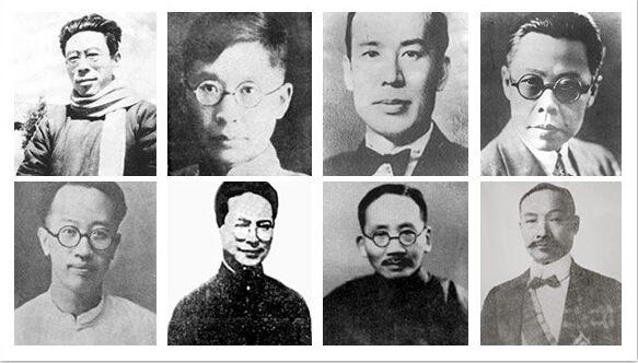 20世纪30年代文人汇聚国立山东大学(图)