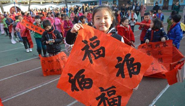500名小学生同写春联迎农历新年