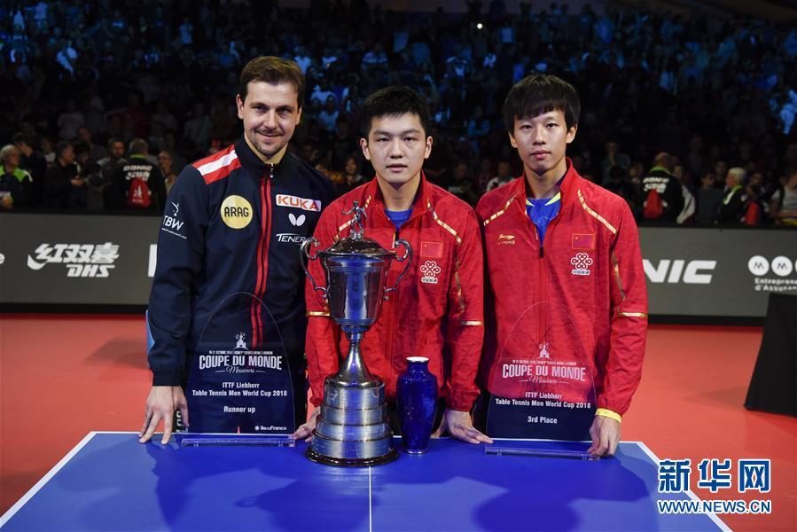 (体育)(4)乒乓球——男子世界杯:樊振东夺冠