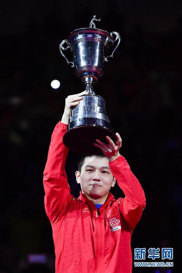(体育)(5)乒乓球——男子世界杯:樊振东夺冠