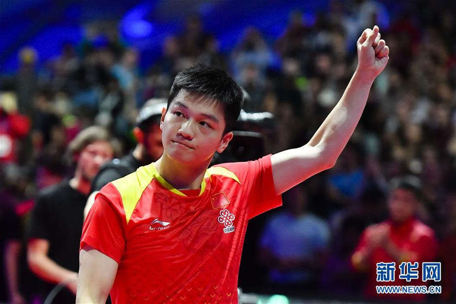 (体育)(11)乒乓球——男子世界杯:樊振东夺冠