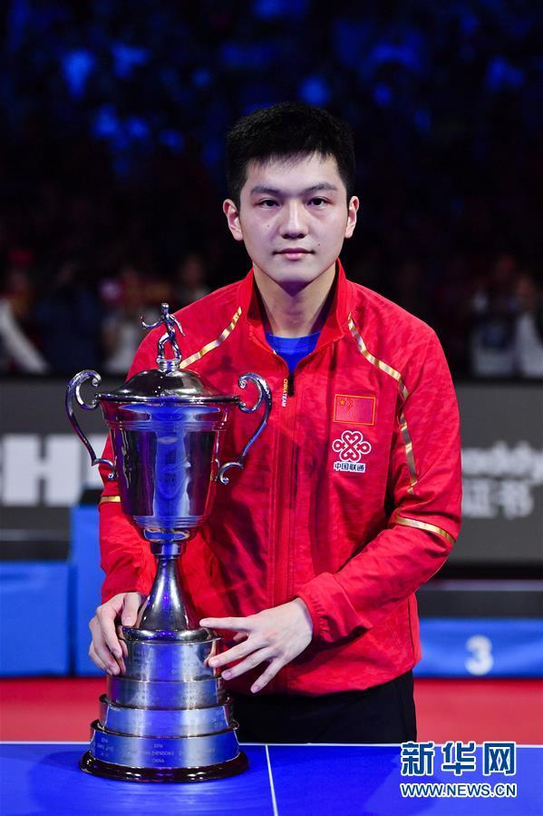 (体育)(12)乒乓球——男子世界杯:樊振东夺冠